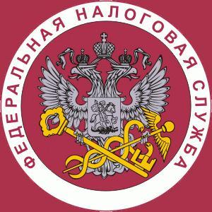 Налоговые инспекции, службы Горького