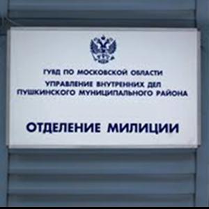 Отделения полиции Горького