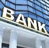 Банки в Горьком