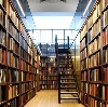 Библиотеки в Горьком