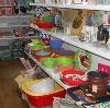 Магазины хозтоваров в Горьком
