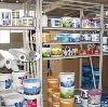 Строительные магазины в Горьком